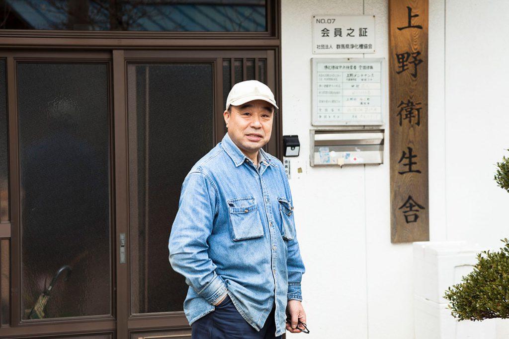 上野衛生舎の画像