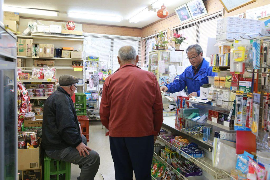 有限会社今井伊賀治商店の画像